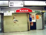 20070420-JR東日本・キオスク・閉店-0926-DSC00107