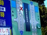 20071123-国道357号湾岸線・海老川大橋工事-1327-DSC06681