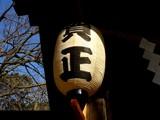 20071230-船橋市宮本5・船橋大神宮・初詣準備-1028-DSC02144