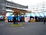 20071103-習志野市泉町・日本大学・学園祭・桜泉祭-1041-DSC02453