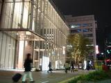 20071102-東京都・グラン東京・大丸東京新店-2004-DSC02264