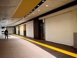20071016-JR東京駅・エキナカ商業施設・グランスタ-2133-DSC09232