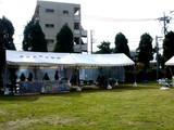 20071111-習志野市・東邦大学・学園祭・東邦祭-1139-DSC04047