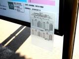 20071104-千葉市・幕張メッセ・東京モーターショー-1227-DSC03239