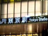 20071102-東京都・グラン東京・大丸東京新店-2009-DSC02283