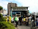 20071013-船橋市若松1・船橋競馬場ふれあい広場-1101-DSC08402