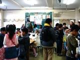 20071201-1149-習志野市・谷津南小学校・どひゃっと-DSC07985