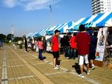 20071104-浦安市・明海大・明海祭・きらり-1017-DSC02970