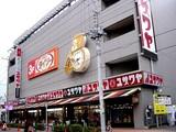 20050312-習志野市谷津7・ユザワヤ津田沼店-1442-DSC06491
