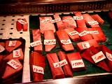 20071230-船橋市市場1・船橋中央卸売市場・年末-1050-DSC02218