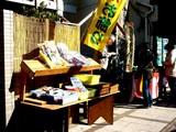 20071230-船橋市本町4・厳島神社・正月・しめ縄-1128-DSC02387