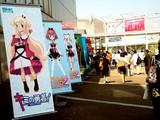 20070922-千葉市・幕張メッセ・東京ゲームショー-1016-DSC04782