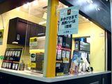 20070628-JR総武線・JR市川駅・黒酢バー-0919-DSC00884