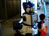 20071006-千葉市・幕張メッセ・CEATEC・ロボット-1355-DSC06834