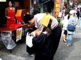20071020-習志野市谷津・谷津遊路商店街-1334-DSC00060
