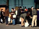 20071230-船橋市市場1・船橋中央卸売市場・年末-1106-DSC02292