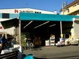 20051205-スーパーマックス・西船橋店-1149-DSC09934