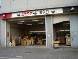 20071103-習志野市谷津7・ユザワヤ津田沼店-1220-DSC02707
