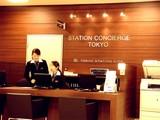 20071026-JR東京駅・グランスタ・オープン-1643-DSC00834