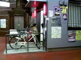 20071220-警視庁丸の内署東京駅前交番・拳銃自殺-1847-TS3C0080