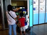 20071006-千葉市・幕張メッセ・CEATEC・ロボット-1355-DSC06831