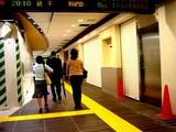 20071009-JR東京駅・エキナカ商業施設・グランスタ-1935-DSC07765
