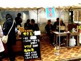 20071111-習志野市・東邦大学・学園祭・東邦祭-1141-DSC04060