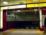 20071026-JR東京駅・グランスタ・オープン-1656-DSC00862
