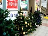 20071128-船橋市浜町2・IKEA船橋・クリスマス-2003-DSC07617