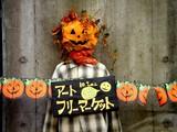 20071020-習志野市谷津・谷津遊路商店街-1144-DSC09688