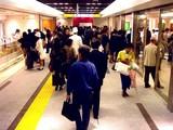 20071026-JR東京駅・グランスタ・オープン-1637-DSC00812