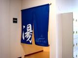 20070830-市川市上妙典・クリーンスパ市川・プール-1551-DSC00856