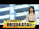 20071107-I-linkタウンいちかわ・プレミアレジデンス-1917