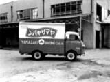 山崎製パン・市川第二工場010