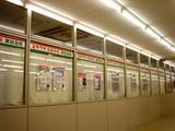 20070902-習志野市谷津7・ユザワヤ津田沼店-1827-DSC01748