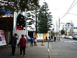 20071103-習志野市泉町・日本大学・学園祭・桜泉祭-1001-DSC02412
