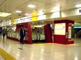 20071024-JR東京駅・グランスタ・オープン-2355-DSC00599