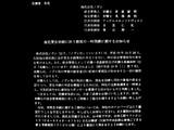 20071027-駅前留学NOVA・倒産-1334-DSC01004E
