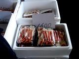 20071230-船橋市市場1・船橋中央卸売市場・年末-1043-DSC02186