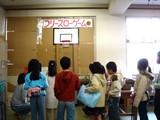 20071201-1148-習志野市・谷津南小学校・どひゃっと-DSC07984
