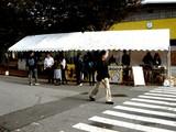 20071111-習志野市・東邦大学・学園祭・東邦祭-1141-DSC04054