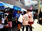 20071104-浦安市・明海大・明海祭・きらり-1026-DSC02997
