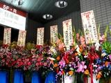 20071201-習志野市谷津7・カズン津田沼店-1233-DSC08165