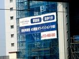 20070628-I-linkタウンいちかわ・プレミアレジデンス-0924-DSC00906