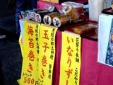 20071013-船橋市若松1・船橋競馬場ふれあい広場-1129-DSC08514