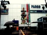 20071223-街の中のクリスマス・津田沼パルコ-0718-DSC00559