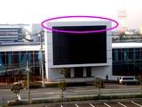 20071226-船橋市浜町2・グランドホライゾントーキョーベイ-0900-DSC01309