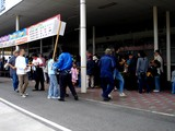 20071013-船橋市若松1・船橋競馬場ふれあい広場-1045-DSC08385