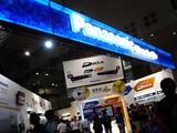 20071006-千葉市・幕張メッセ・CEATEC・展示会-1435-DSC06935