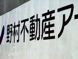 20070922-千葉市・海浜幕張駅前・野村不動産アーバンネット-DSC04885